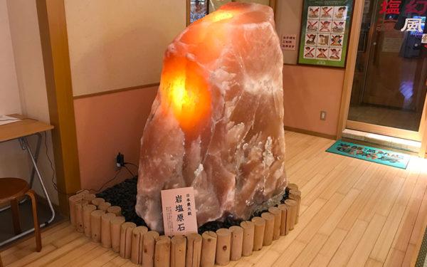 岩塩原石 日本最大級