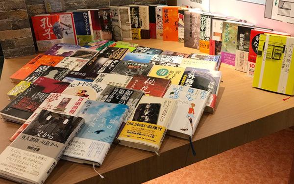 癒カフェ ハードカバー 小説