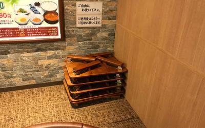 Book&Sleep 癒(Yu)カフェ ちゃぶ台