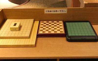Book&Sleep 癒(Yu)カフェ 将棋 チェス オセロ