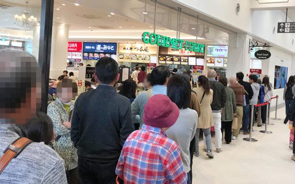 宝塚北SA フ-ドコート 混雑状況