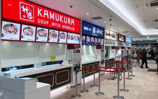 新名神高速道路 宝塚北サービスエリア SA オープン 店舗一覧 開通 フードコート