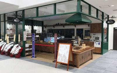 新名神高速道路 宝塚北サービスエリア SA オープン 店舗一覧 開通 ベーカリー パン