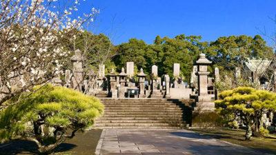 西郷南洲顕彰館 南洲墓地