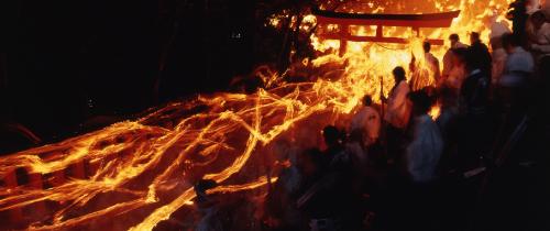 御燈祭り 神倉神社