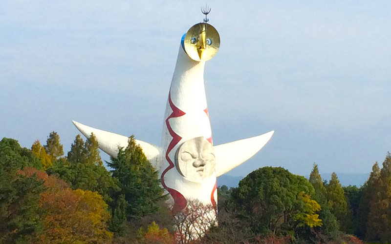 太陽の塔 一般公開 内部公開 万博記念公園 大阪万博 予約方法