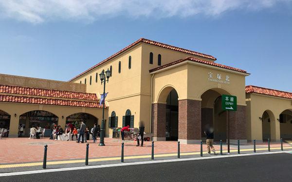 宝塚北サービスエリア 外観