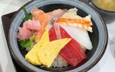 海鮮丼・すし 道のみなと 海鮮丼