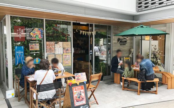CAFE&DINNING MELLOW メロウ