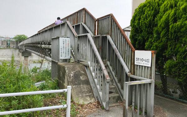 生瀬水道橋