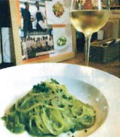 イタリア料理店 BOTTEGA BLUE(ボッテガブルー)