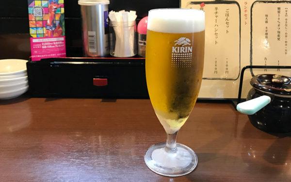 らーめん おざき屋 生ビール