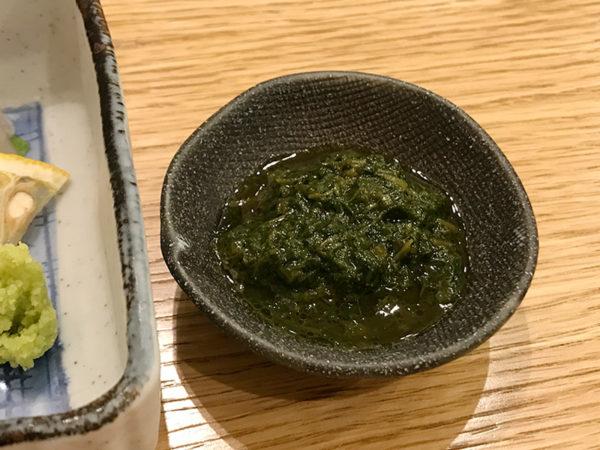 宝塚バル 和心ダイニング 隆 バルメニュー 菊菜醤油
