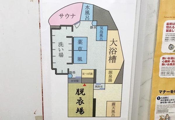 和歌山 南紀 日置川温泉 渚の湯 リヴァージュ・スパ ひきがわ 大浴場