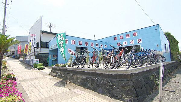 朝だ!生です旅サラダ 週末行ってみっか 三船美佳 9月8日 伊豆大島 サイクリング