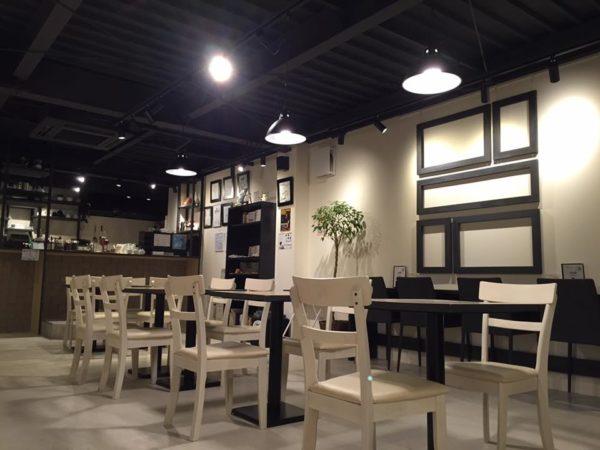 カフェ&ギャラリー タロイモ