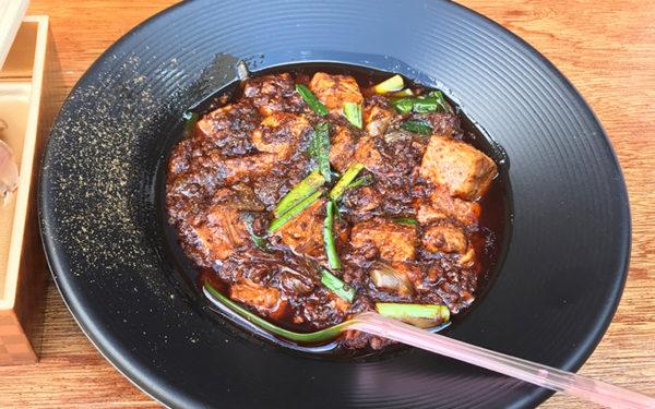 中国菜 エスサワダ