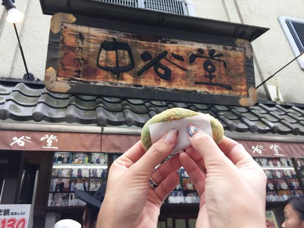 奈良 高速餅つき 中谷堂 よもぎ餅