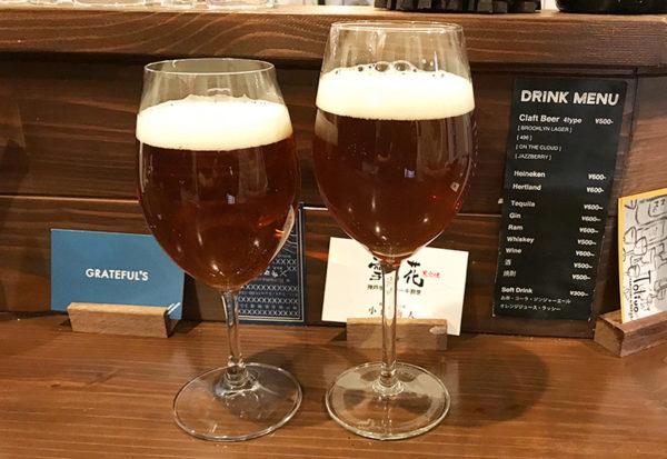 神戸 三宮 スパイスカレー A SPICE & BEATS エー スパイス&ビー クラフトビール IPA