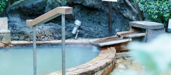 前野原温泉 さやの湯処 露天風呂 天然温泉 源泉かけ流し