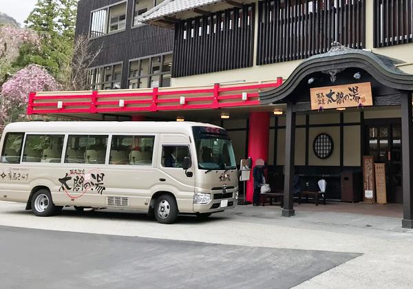有馬温泉 太閤の湯 循環 送迎バス