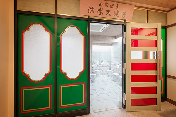 太閤の湯 有馬温泉 リニューアル 露天風呂 大浴場 金泉 銀泉 冷気浴