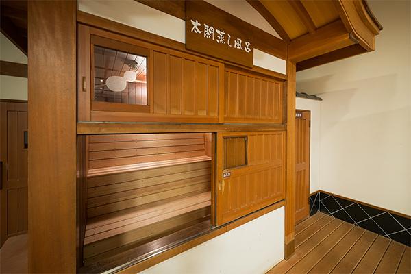 太閤の湯 有馬温泉 リニューアル 露天風呂 大浴場 金泉 銀泉 蒸し風呂