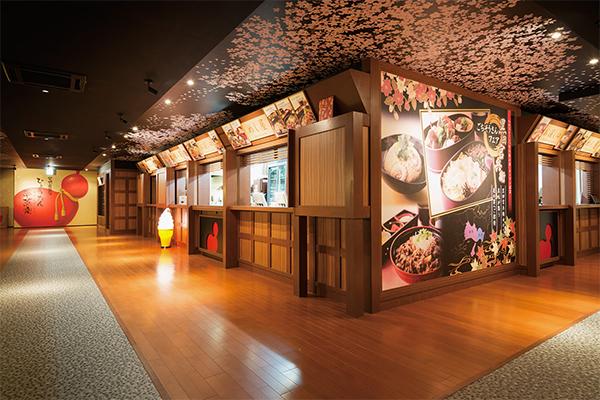 太閤の湯 有馬温泉 リニューアル 露天風呂 大浴場 金泉 銀泉 レストラン 食事