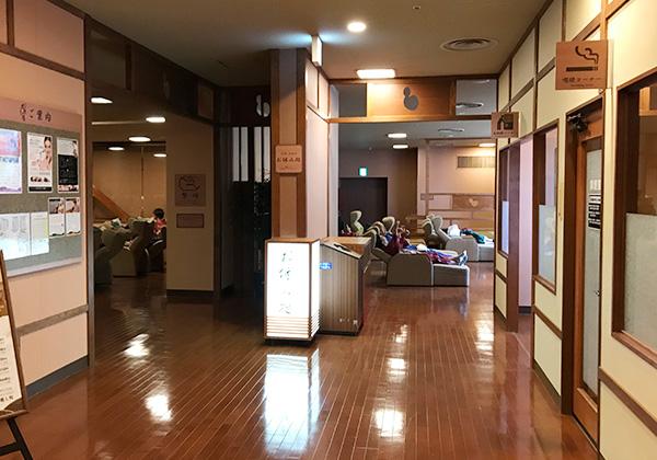 休憩コーナー 太閤・ねねのお休み処 有馬温泉 太閤の湯