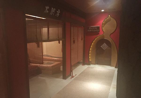 有馬温泉 太閤の湯 有料 岩盤浴