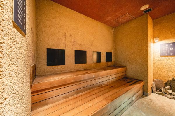有料岩盤浴 金泉房 太閤の湯 有馬温泉