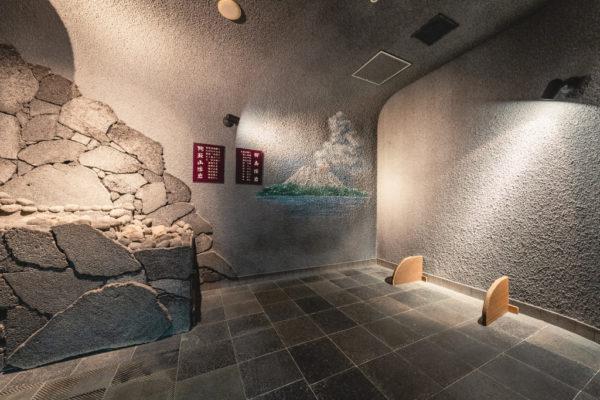 有料岩盤浴 溶岩房 太閤の湯 有馬温泉