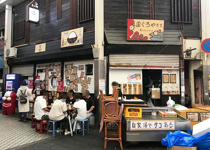 魚の棚 明石鮪屋の食堂 明石まちなかバル 2019 春