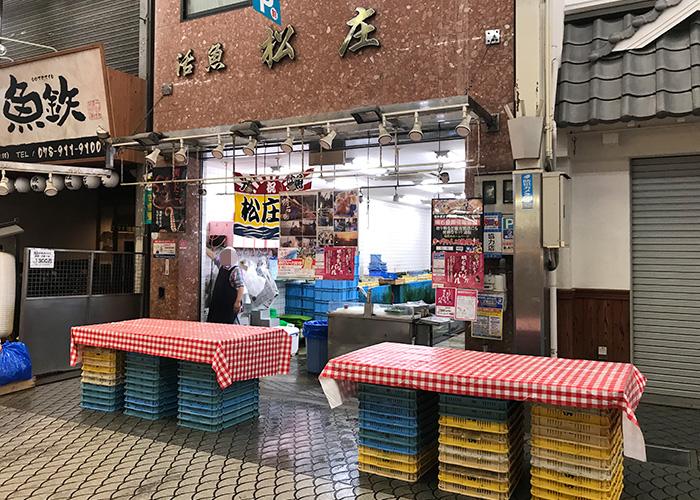 活魚 松庄 開店前 明石まちなかバル 2019 春