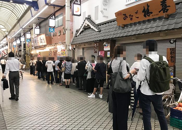 活魚 松庄 大行列 明石まちなかバル 2019 春