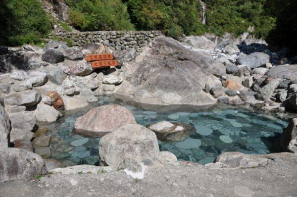 黒薙温泉旅館 大露天風呂