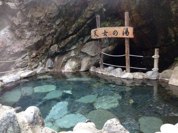 黒薙温泉旅館 天女の湯
