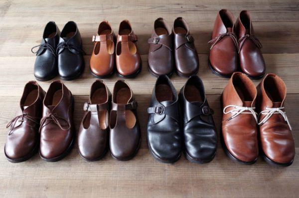 ツムジ靴店