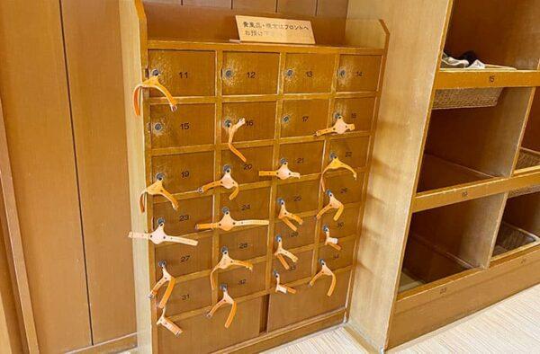 宝塚 宝塚温泉 旅館 ホテル若水 展望大浴場 貴重品ロッカー