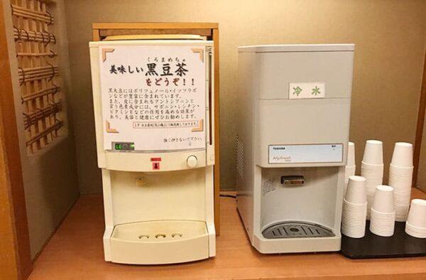 宝塚 宝塚温泉 旅館 ホテル若水 湯上り処 黒豆茶 冷水