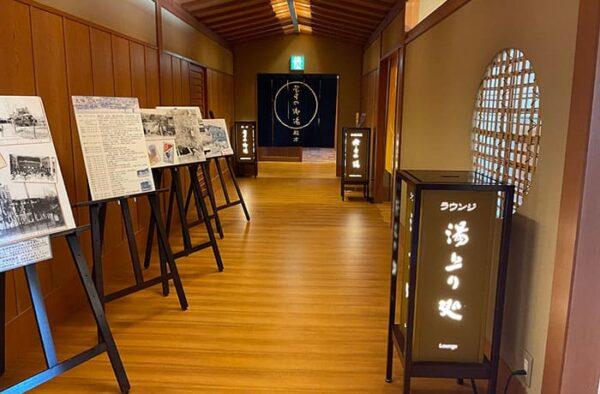 宝塚 宝塚温泉 旅館 ホテル若水